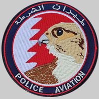badge-Shaikh-Isa-BHR