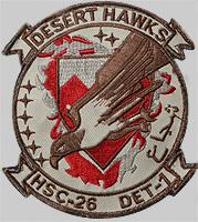 badge-HSC-26-Det-1-Muharraq-BHR