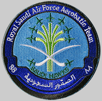badge-The-Saudi-Hawks-Tabuk-SAU