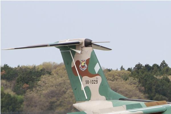 Photo#251-1-Kawasaki C-1