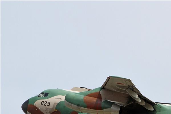 Photo#259-1-Kawasaki C-1