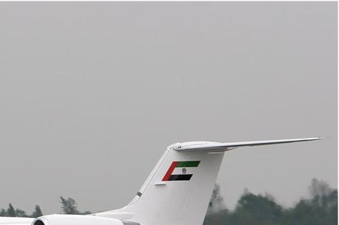 Photo#1861-2-Gulfstream Aerospace G-IV