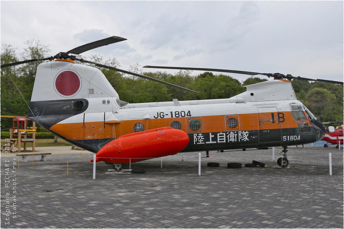 tof#10174_H-46_enregistré au Japon