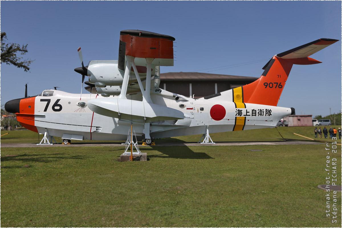 tof#10183_US-1_de la Marine japonaise