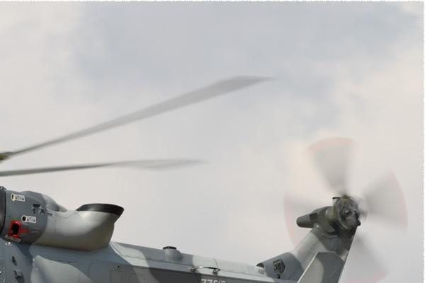 Photo#11203-2-AgustaWestland Wildcat HMA2