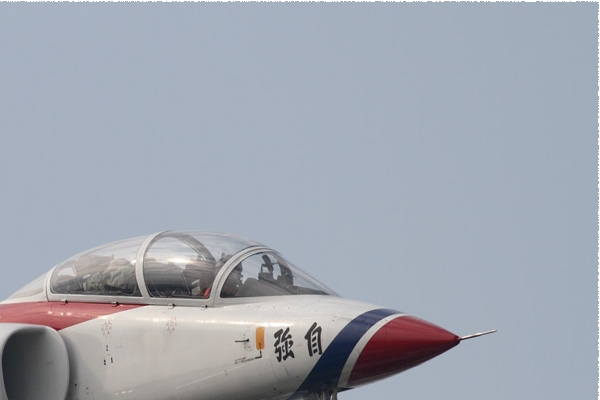 Photo#11339-2-AIDC AT-3 Tzu Chiang