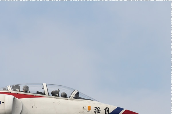 Photo#11344-2-AIDC AT-3 Tzu Chiang