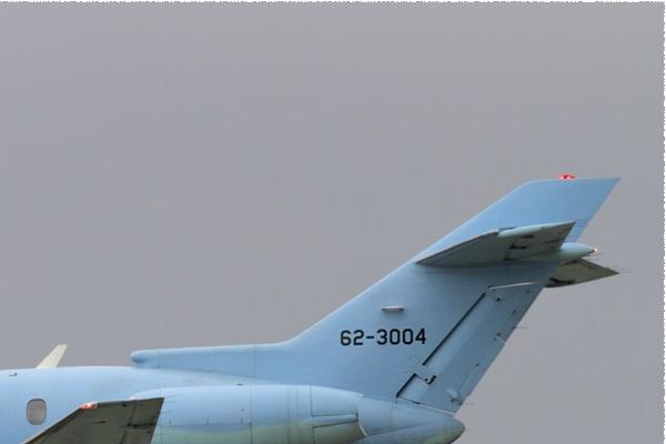 Photo#11463-2-Raytheon U-125A