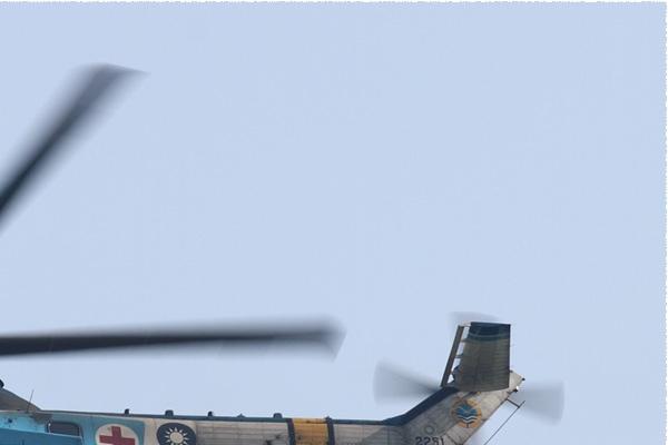 Photo#11503-2-Eurocopter EC225LP Super Puma
