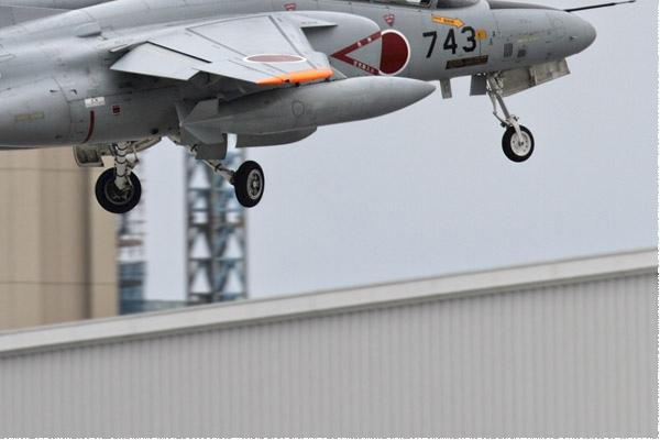 Photo#11458-4-Kawasaki T-4