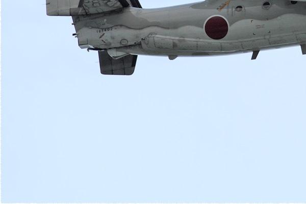 Photo#11430-3-Grumman E-2C Hawkeye
