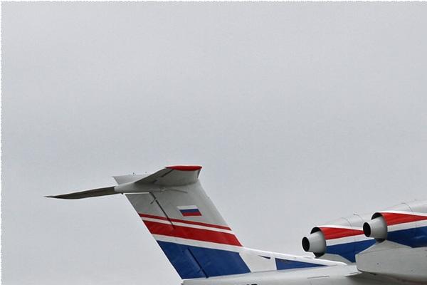 2787a-Beriev-Be-200ChS-Russie