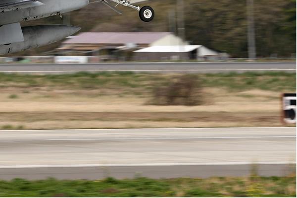 Photo#2084-4-McDonnell Douglas F-15DJ Eagle