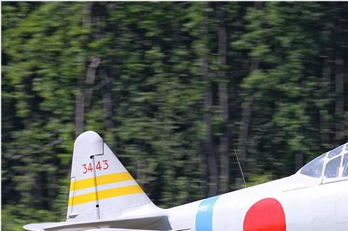Photo#4797-1-North American AT-6B Texan