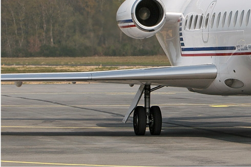 Photo#4116-3-Dassault Falcon 900
