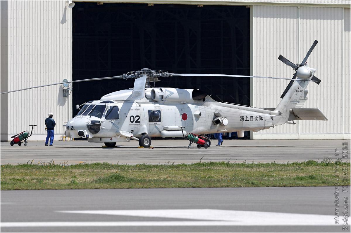 tof#6905_H-60_de la Marine japonaise