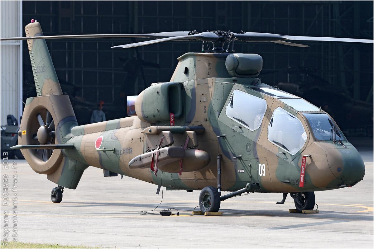 tof#6978_OH-1_de l'Armée de terre japonaise