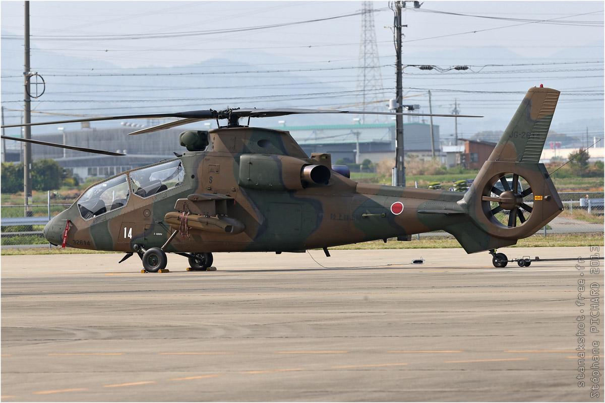 tof#6979_OH-1_de l'Armée de terre japonaise