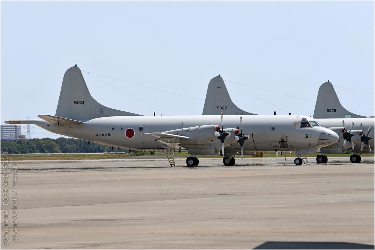 tof#6993_Orion_de la Marine japonaise