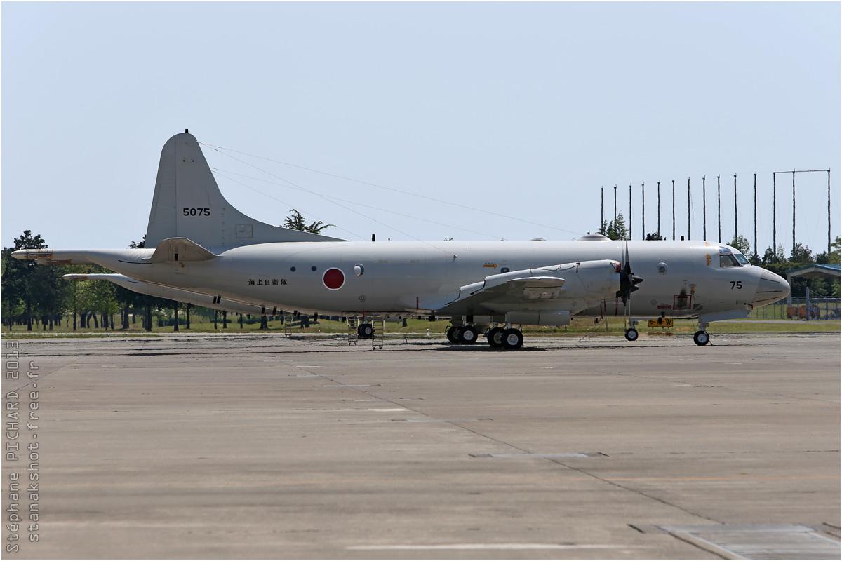 tof#6995_Orion_de la Marine japonaise