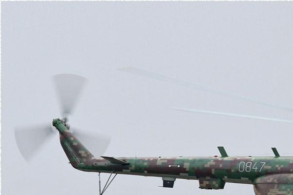 Photo#6314-1-Mil Mi-17M
