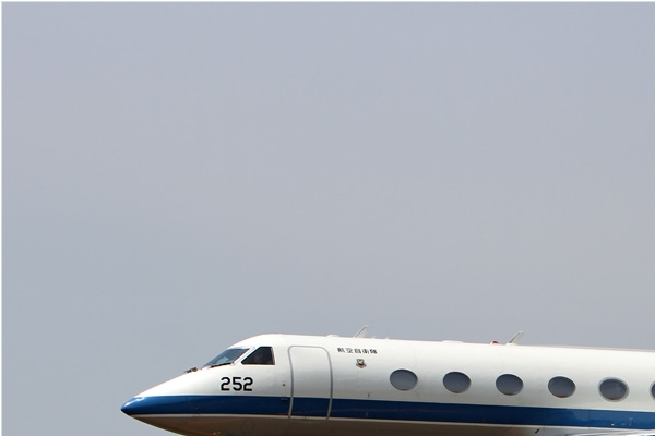 Photo#6782-1-Gulfstream Aerospace U-4