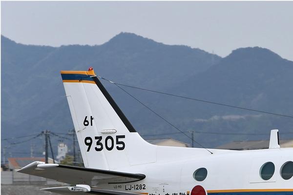 Photo#6896-1-Beech LC-90 King Air