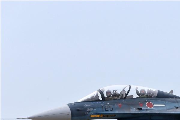 Photo#6934-1-Mitsubishi F-2B