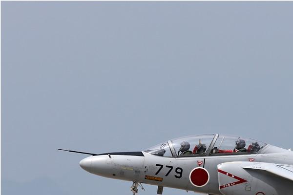 Photo#6952-1-Kawasaki T-4