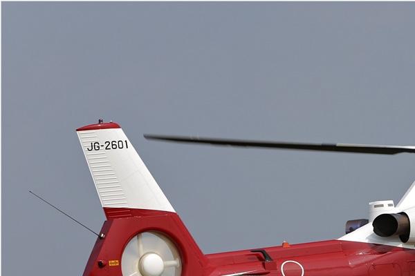 Photo#6969-1-Kawasaki OH-1 Ninja