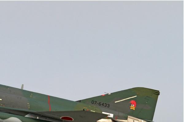 Photo#6747-2-McDonnell Douglas RF-4EJ Kai Phantom II