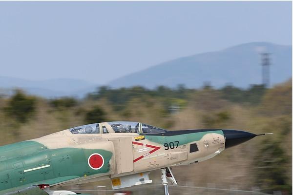 Photo#6754-2-McDonnell Douglas RF-4E Kai Phantom II