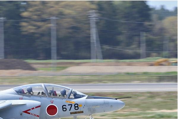 Photo#6765-2-Kawasaki T-4