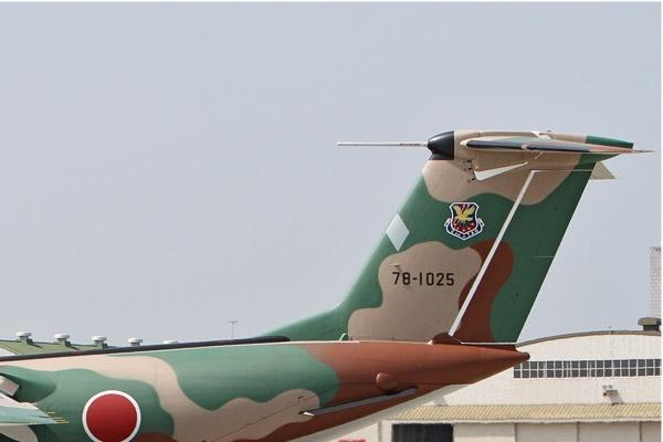 Photo#6776-2-Kawasaki C-1
