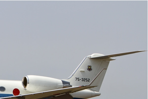 Photo#6782-2-Gulfstream Aerospace U-4