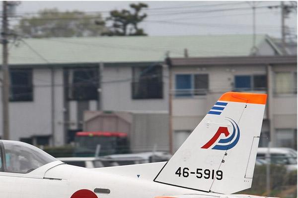 6834b-Fuji-T-7-Japon-air-force