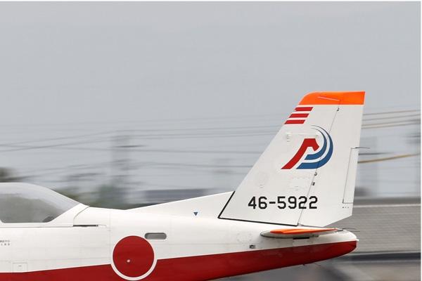 Photo#6836-2-Fuji T-7