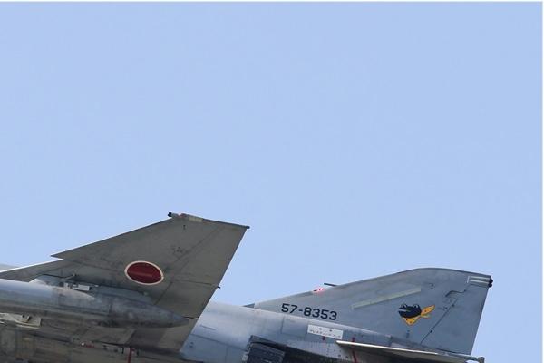 Photo#6913-2-McDonnell Douglas F-4EJ Kai Phantom II