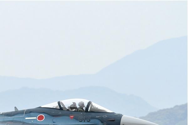 Photo#6937-2-Mitsubishi F-2A