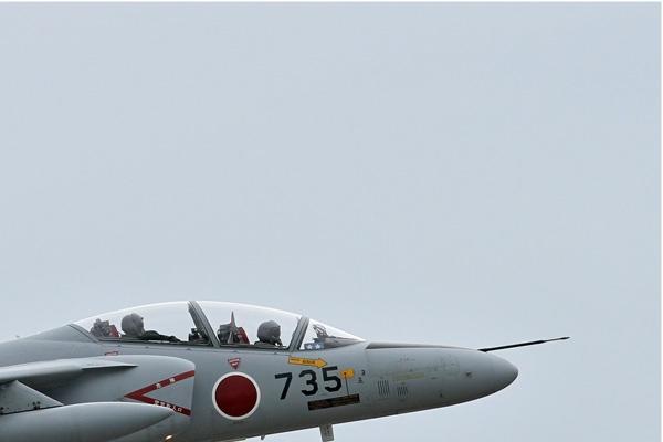 Photo#6946-2-Kawasaki T-4