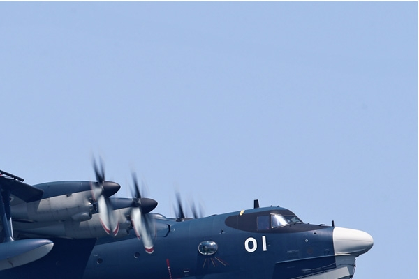 6966b-ShinMeiwa-US-2-Japon-navy