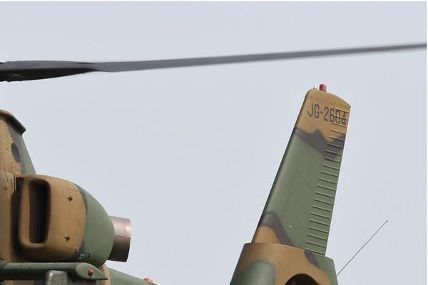 Photo#6973-2-Kawasaki OH-1 Ninja