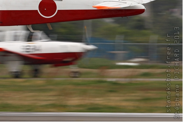 6841c-Fuji-T-7-Japon-air-force