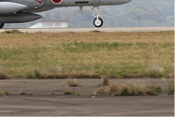 6945c-Kawasaki-T-4-Japon-air-force