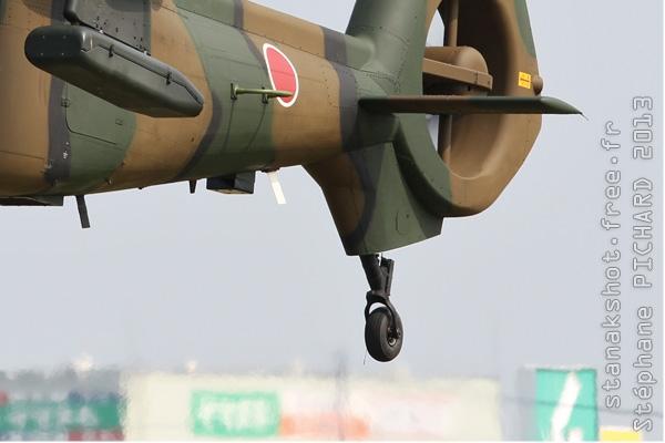 Photo#6973-4-Kawasaki OH-1 Ninja
