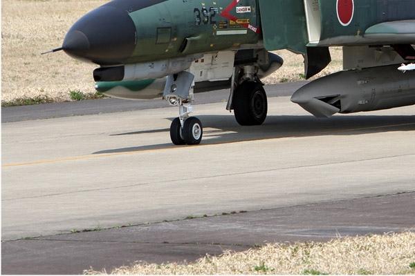Photo#6734-3-McDonnell Douglas RF-4EJ Kai Phantom II