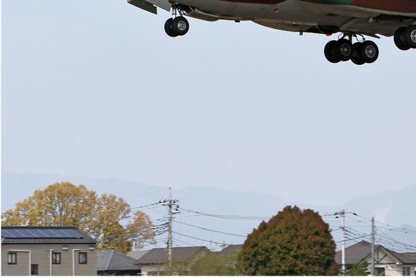 Photo#6774-3-Kawasaki EC-1