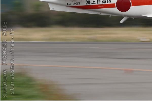 Photo#6899-3-Beech LC-90 King Air