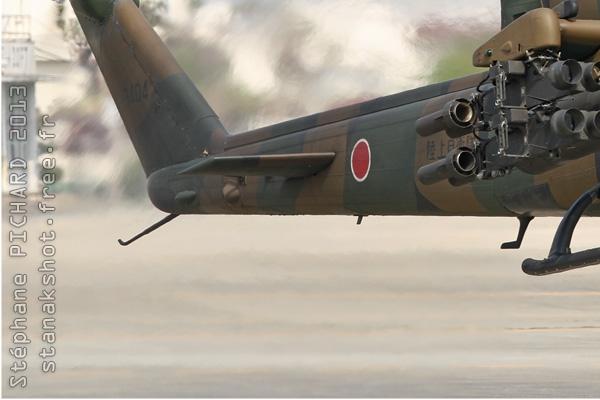 Photo#6967-3-Bell AH-1S Cobra