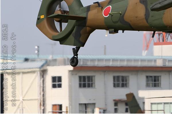 Photo#6972-3-Kawasaki OH-1 Ninja
